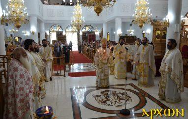 Πανηγύρισε ο Ι. Ναός Αποστόλου Μάρκου Αρχαγγέλου Στροβόλου Κύπρου (ΦΩΤΟ)