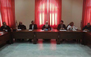 Σύσκεψη των τοπικών φορέων Υγείας στο Συνεδριακό Κέντρο Θεσσαλίας