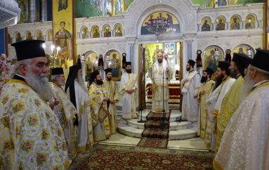 Η εορτή της Συνάξεως της Παναγίας Διασωζούσης στην Ι. Μ. Νέας Ιωνίας