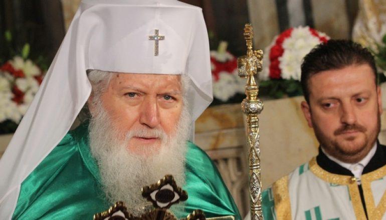 Σε Νοσοκομείο εισήχθη ο Πατριάρχης Βουλγαρίας Νεόφυτος