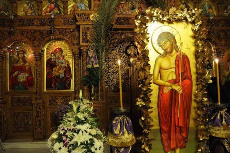 """""""Ιδού ο Νυμφίος Χριστός έρχεται, δεν περιμένει, έρχεται ο Ίδιος"""""""