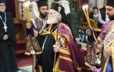 Η Ακολουθία των Παθών στην Ι. Αρχιεπισκοπή Κρήτης (ΦΩΤΟ)