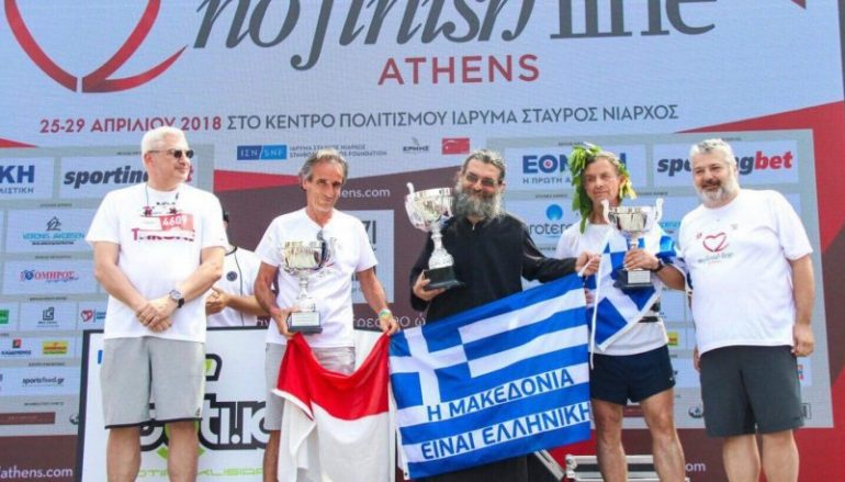 Ο πατήρ Θεόδωρος νικητής στον φιλανθρωπικό αγώνα Νο Finish Line (ΦΩΤΟ)
