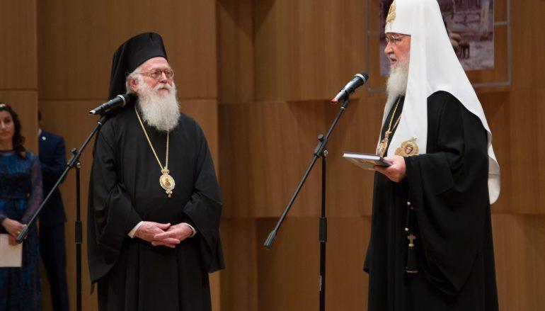 Παρουσίαση βιβλίου του Αρχιεπισκόπου Αναστασίου «Έως εσχάτου της γης»