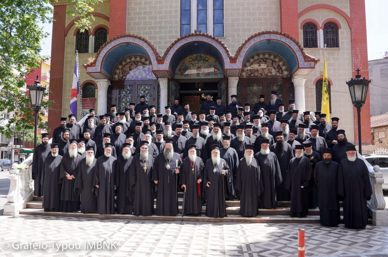 Ιερατική Σύναξη και βράβευση κληρικού στην Κατερίνη (ΦΩΤΟ)