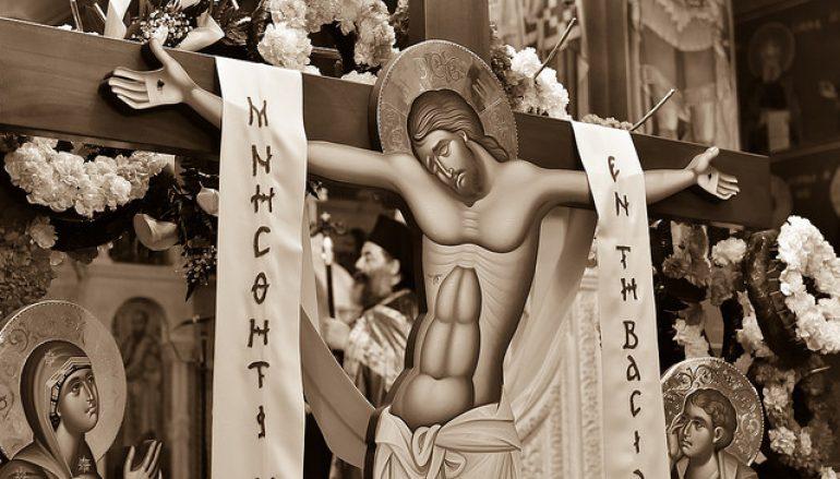 «Η Ύψωση του Υιού και Θεού της Παρθένου»