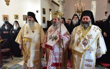 Εορτασμός ευρέσεως της Παναγίας Πορταϊτίσσης στην Ι. Μονή Ιβήρων