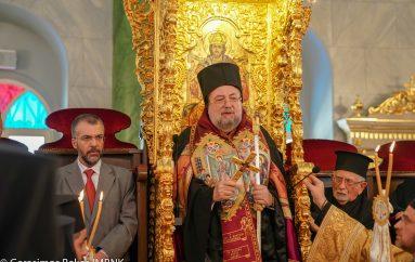 Ενθρονίστηκε ο Μητροπολίτης Γέρων Πριγκηπονήσσων Δημήτριος (ΦΩΤΟ)