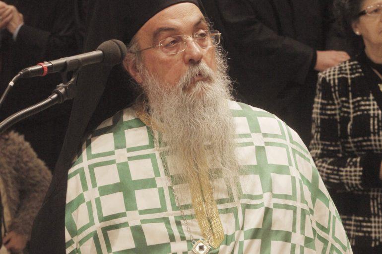 Νέος Ιεροκήρυκας στην Ιερά Αρχιεπισκοπή Αθηνών