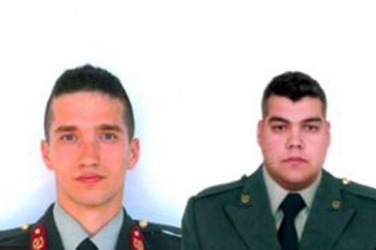 Τη Θεία Κοινωνία στις φυλακές της Αδριανούπολης έλαβαν οι δύο στρατιωτικοί
