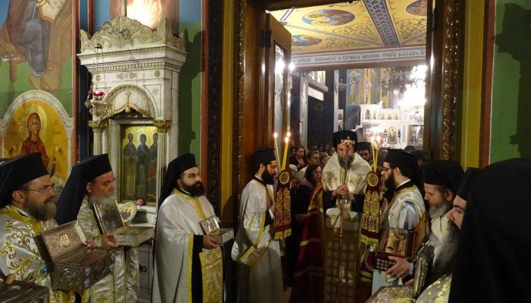 Υποδοχή Ιερών Λειψάνων στην Ι. Μητρόπολη Νέας Ιωνίας (ΦΩΤΟ)