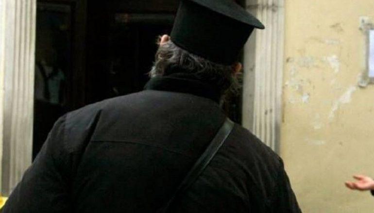 Ιερέας εισέπραττε ενοίκια αλλά δεν τα απέδιδε στην Εκκλησία