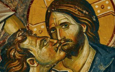 «Ιούδας ο δούλος και δόλιος» του Μητροπολίτη Καστορίας
