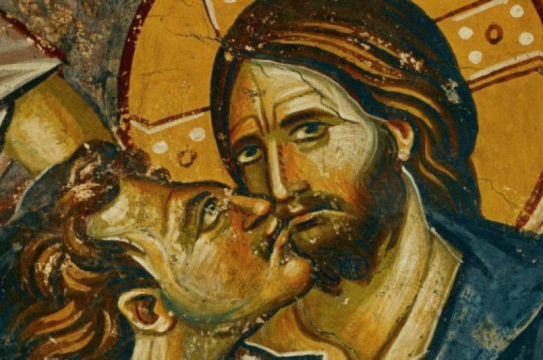 """""""Ιούδας ο δούλος και δόλιος"""" του Μητροπολίτη Καστορίας"""