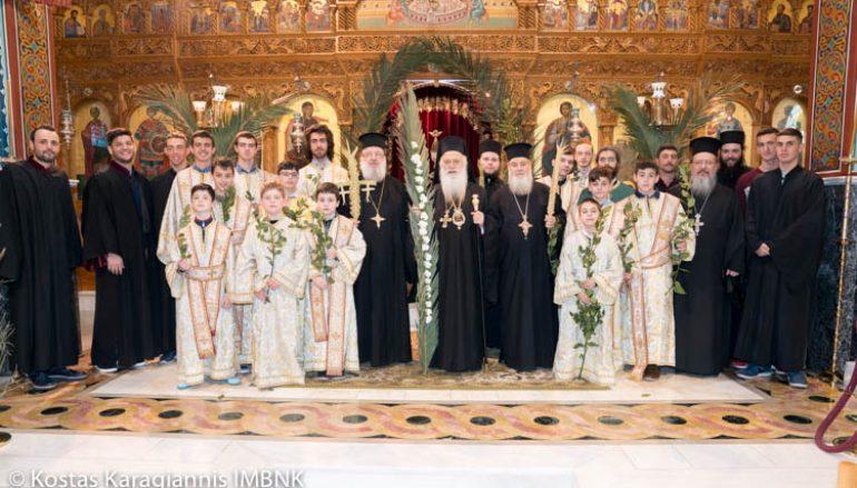 Κυριακή των Βαΐων στην Ι. Μητρόπολη Βεροίας (ΦΩΤΟ)