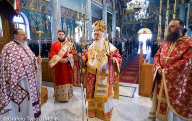 Πανηγύρισε ο Ιερός Ναός Αγίου Γεωργίου Σταυρού Ημαθίας (ΦΩΤΟ)