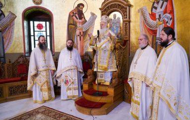 H εορτή του Αγίου Αποστόλου Σωσιπάτρου στην Βέροια (ΦΩΤΟ)