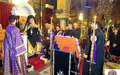 Η Ακολουθία του Νυμφίου στον Ι. Ναό Αγίου Σπυρίδωνος Σπάρτης (ΦΩΤΟ)