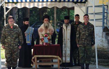 Τον Προστάτη του Άγιο Γεώργιο τίμησε το ΚΕΝ Άρτας (ΦΩΤΟ)