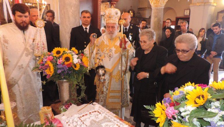 Τεσσαρακονθήμερο Μνημόσυνο Καθηγουμένου Ι. Μ. Τουρλιανής Μυκόνου