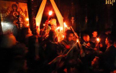 Η Ανάσταση στην Ιερά Μητρόπολη Άρτης (ΦΩΤΟ)