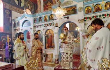Αρχιερατική Θεία Λειτουργία στον Ι. Ναό Αγίας Παρασκευής στην Χελώνα Άρτης
