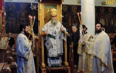 Κυριακή των Βαΐων στον Ι. Ναό Αγίου Γεωργίου Πέτα Άρτης (ΦΩΤΟ)