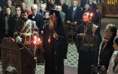 Ακολουθία του Νυμφίου στην Ιερά Μητρόπολη Άρτης (ΦΩΤΟ)
