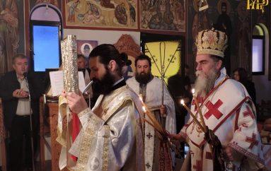 Η εορτή των Αγίων Ραφαήλ, Νικολάου και Ειρήνης στην Ι. Μ. Άρτης (ΦΩΤΟ)