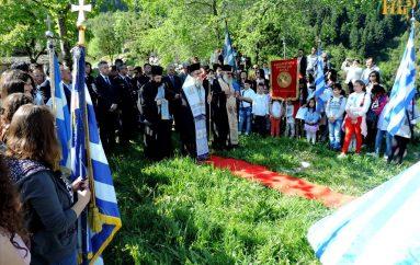Μνήμη Πεσόντων Σουλιωτών στο Μοναστήρι Σέλτσου Άρτης (ΦΩΤΟ)