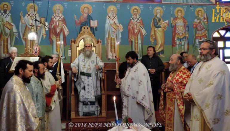 Αρχιερατική Θ. Λειτουργία στην Ενορία Αγίου Γεωργίου Ζυγού Άρτης (ΦΩΤΟ)