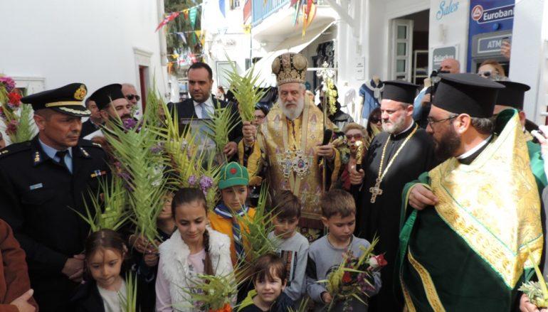 Η εορτή της Βαϊοφόρου στο νησί της Μυκόνου (ΦΩΤΟ)
