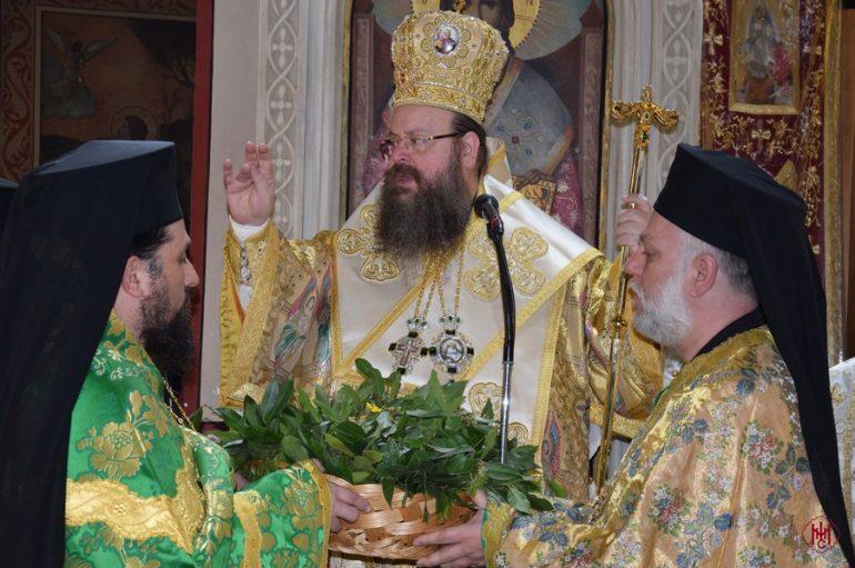 Η Κυριακή των Βαΐων στον Μητροπολιτικό Ναό της Ελευσίνος (ΦΩΤΟ)