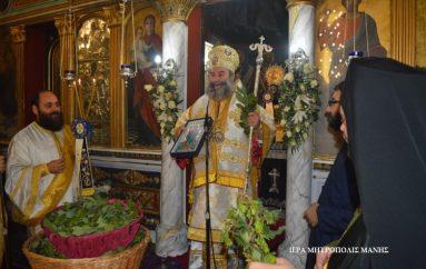 Η πρώτη Θεία Λειτουργία του Μητροπολίτη Μάνης στο Γύθειο (ΦΩΤΟ)
