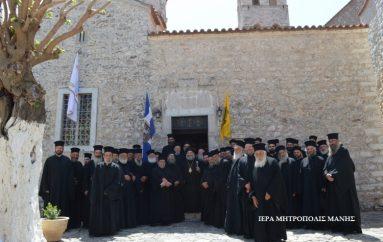 Πρώτη Ιερατική Σύναξη στην Ιερά Μητρόπολη Μάνης (ΦΩΤΟ)