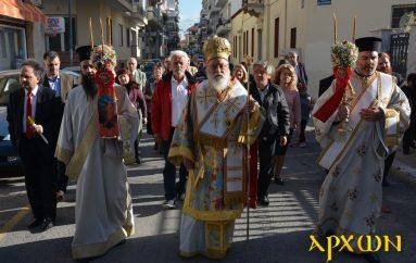 Λαμπρός ο Εσπερινός της Αγάπης στην Ι. Μητρόπολη Μαντινείας (ΦΩΤΟ)