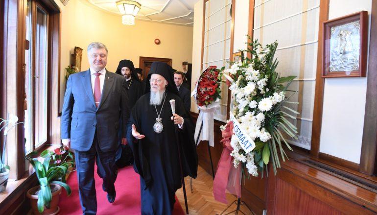 Επίσκεψη του Προέδρου της Ουκρανίας στο Οικουμενικό Πατριαρχείο (ΦΩΤΟ)