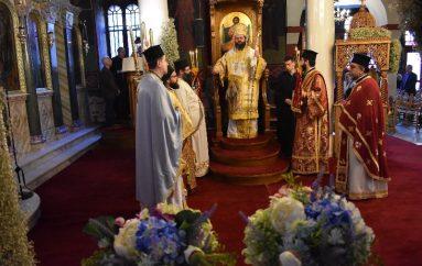 Η εορτή του Αγίου Γεωργίου στην Ι. Μητρόπολη Μαρωνείας (ΦΩΤΟ)