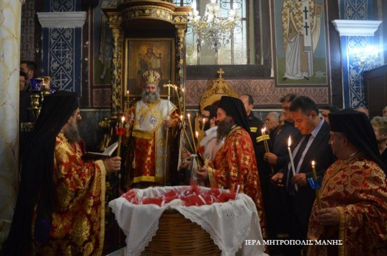 Ο Εσπερινός της Αγάπης στην Ιερά Μητρόπολη Μάνης (ΦΩΤΟ)