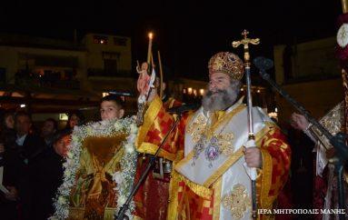Η εορτή της Αναστάσεως του Κυρίου στο Γύθειο (ΦΩΤΟ)