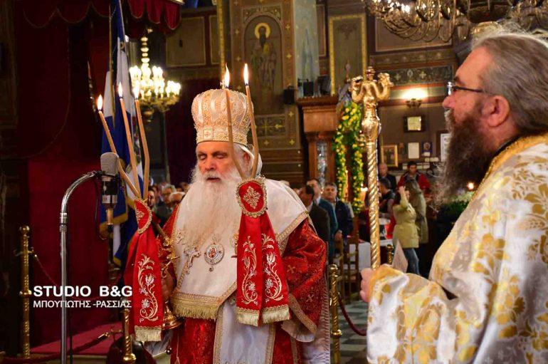 Πανηγύρισε ο Μητροπολιτικός Ι. Ναός Αγίου Γεωργίου Ναυπλίου (ΦΩΤΟ)