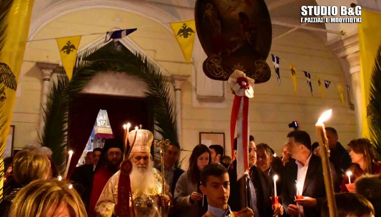Λαμπρή Ανάσταση στον Μητροπολιτικό Ναό Ναυπλίου (ΦΩΤΟ)