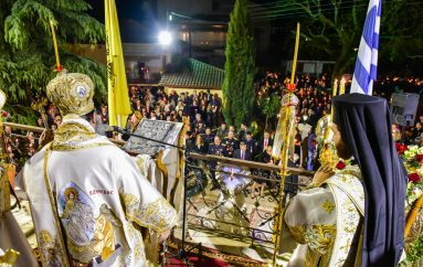 Ανάσταση στην Ιερά Μητρόπολη Λαγκαδά (ΦΩΤΟ)