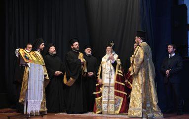 Οικουμενικός Πατριάρχης: «Σήμερα αναστήθηκαν οι νεκροί πρόγονοί μας» (ΦΩΤΟ)