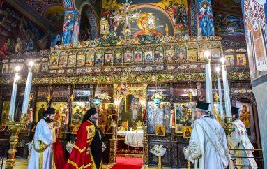 Η εορτή της Παναγίας Ρευματοκρατούσης στη Γεφύρα Θεσσαλονίκης