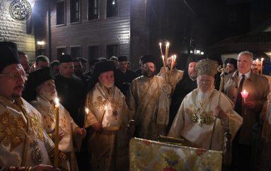 Η Λαμπροφόρος Ανάσταση στο Κέντρο της Ορθοδοξίας (ΦΩΤΟ)