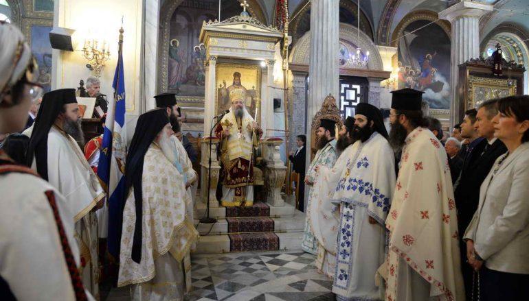 Η Πάτρα τίμησε τον Εθνοϊερομάρτυρα Πατριάρχη Γρηγόριο Ε΄ (ΦΩΤΟ)