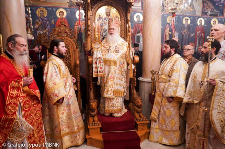 Εσπερινός στην πανηγυρίζουσα Ι. Μονή Παναγίας Δοβρά (ΦΩΤΟ)
