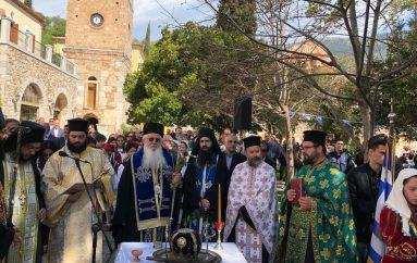 Διπλή εορτή στην Ιερά Μητρόπολη Θηβών (ΦΩΤΟ)