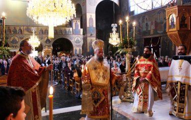 Η Εορτή του Αγίου Γεωργίου του Τροπαιοφόρου στην Καρδίτσα (ΦΩΤΟ)